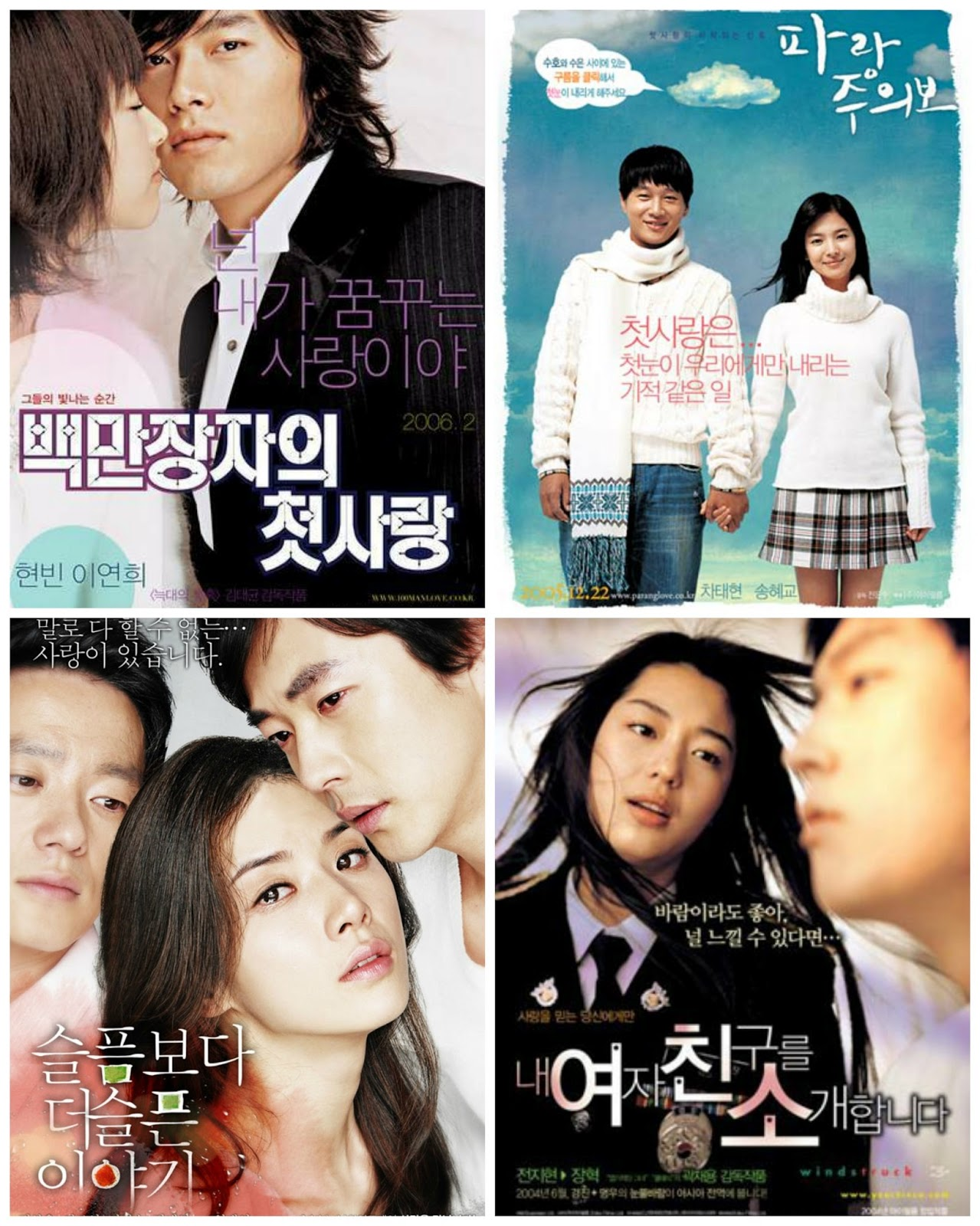 New korean romance comedy movies - Chick flick movies top 100