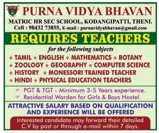 rrc online registration of application
