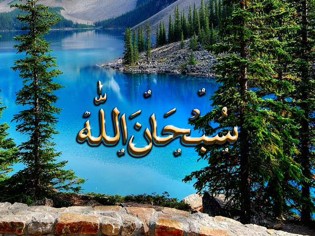 Thankful Wallpaper Quotes Message Of Peace Subhan Allah Wallpapers