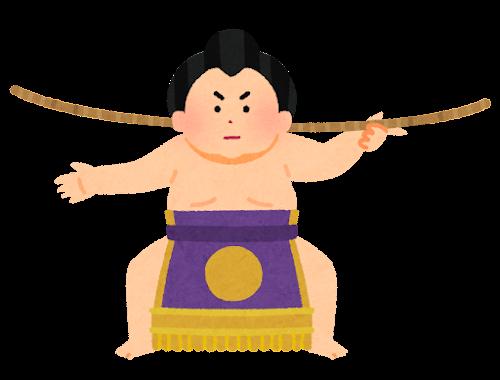 弓取り式のイラスト