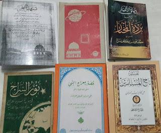 kitab isra' mi'raj