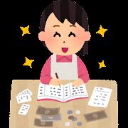 嬉しそうに家計簿をつける人のイラスト