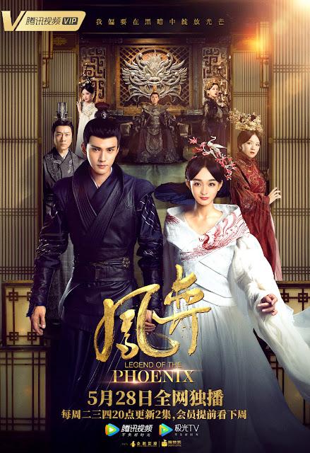 legend of the phoenix Chinese palace drama