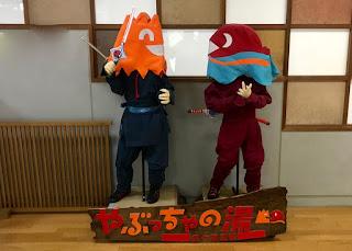Ninjas at a Mie Onsen