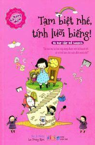 Tạm Biệt Nhé Tính Lười Biếng - Seo Ji Weon, Lee Young Rim