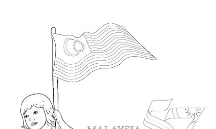 Tunjang Kemanusiaan Tunjang Kemanusiaan Saya Dan Negara Malaysia