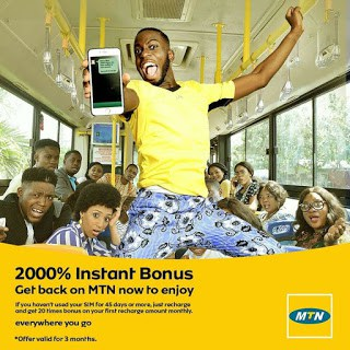 MTN 2000% Instant Bonus-  All You Need To Know
