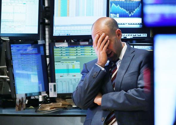 trader online
