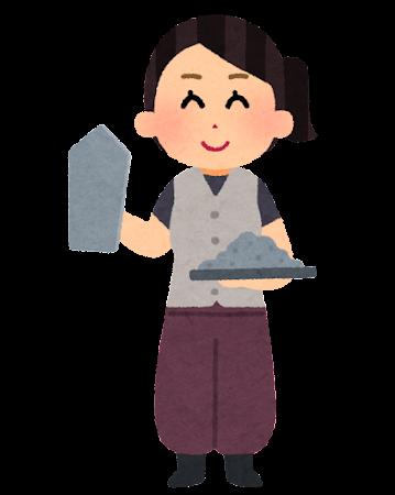 左官工のイラスト(女性)