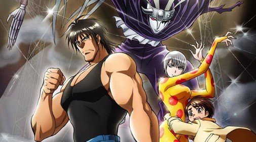Download Anime Dragon Crisis Karakuri Circus 8 Subtitle Indonesia