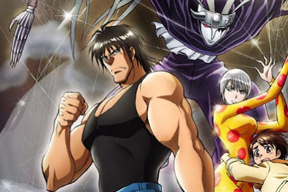 Download Anime Dragon Crisis Karakuri Circus 8 Subtitle Indonesia