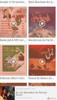 urdu novels pdf,Romantic urdu novels pdf free download,famous urdu romantic novels,urdu novels list