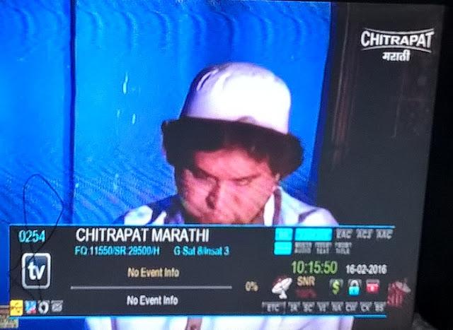 Chitrapat Marathi channel added on DD Direct Plus