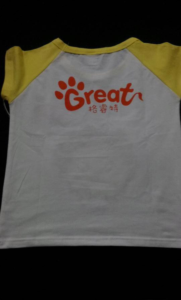 Tshirt custom t shirts printing supplier in for Custom t shirts front and back