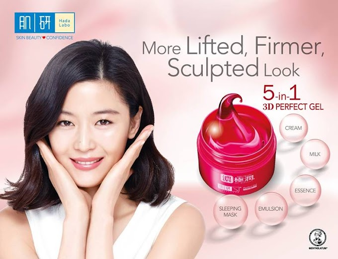 Hada Labo 5-in-1 3D Perfect Gel
