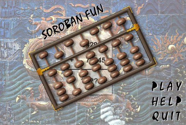 جديد: لعبة سوروبان تفاعلي