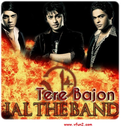 Tere Baajon Jal Band Free Mp3 Download Teri Meri Web