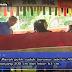 Ternyata lambang arab Tauhid di bendera Indonesia sudah zaman kerajaan Mekongga
