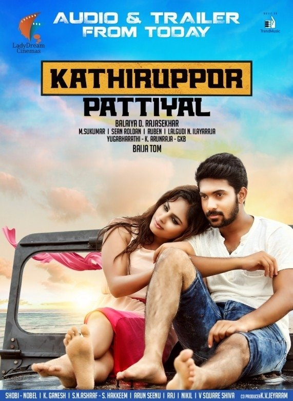PUDUCHERRY EXPRESS (Kathiruppor Pattiyal) 2020 Hindi Dubbed 720p HDRip 500MB Free Download