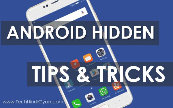 Android Secret Hidden Tips & Tricks | Android Hindi Tricks 2018