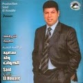 Said Ould Lhawat MP3