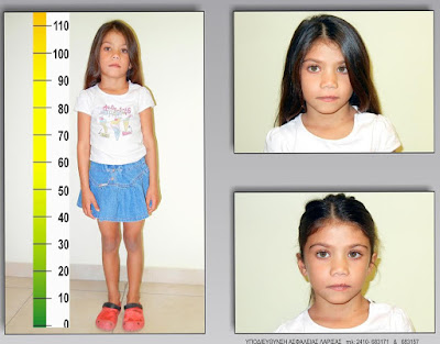 Ανακοίνωση Γ.Ε.Δ. Θεσσαλίας σχετικά με δημοσιοποίηση 3 φωτογραφιών για την εξακρίβωση των στοιχείων ταυτότητας ανήλικης ηλικίας περίπου (6) ετών, που βρέθηκε στον Τύρναβο Λάρισας να διαμένει με ζευγάρι ημεδαπών που δεν είναι οι βιολογικοί γονείς της