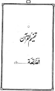 001 Surah Al Fatihah.pdf