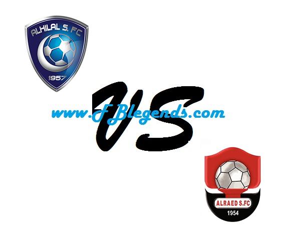 مشاهدة مباراة الهلال والرائد بث مباشر الدوري السعودي بتاريخ 5-12-2017 يلا شوت alraed vs alhilal