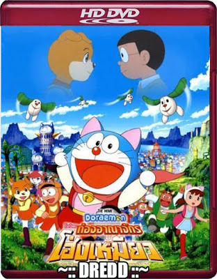 Doraemon Nobita No Wan Nyan Jikuden 2004 Dual Audio BRRip 720p 700mb world4ufree.ws , hollywood movie Doraemon Nobita No Wan Nyan Jikuden 2004 hindi dubbed dual audio hindi english languages original audio 720p BRRip hdrip free download 700mb or watch online at world4ufree.ws