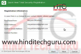 quick heal total security registration information