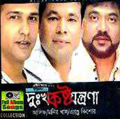 Dukkho Amar Chiro Sathi By Andrew Kishore | Bangla Sad Song | Full
