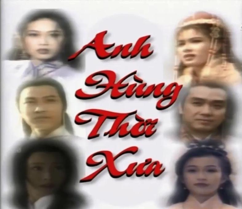 Anh Hùng Thời Xưa - SCTV9 (2021)