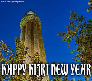 happy islamic hijri new year images