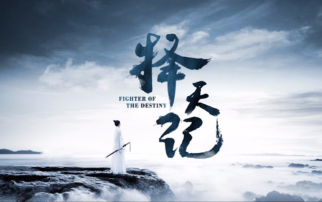 Fighter of the Destiny Luhan (former EXO) poster