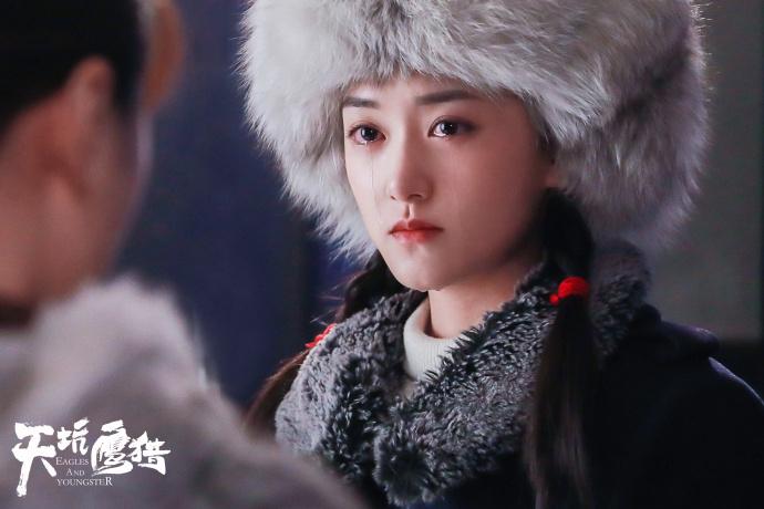 Thiên Khanh Ưng Liệp