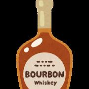 バーボンのイラスト(ウイスキー)
