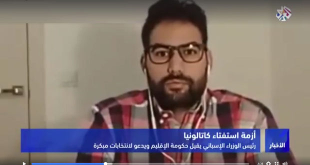 تعيين أعضاء المكتب التنفيذي لاتحاد الصحفيين الصحراويين بأوروبا