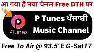 ITV network's new punjabi music channel P Tunes