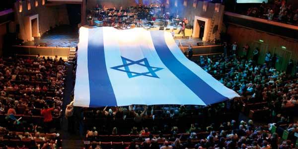 Por que defender Israel?
