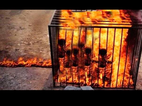 INNOCENT CHILDRENT WAS SET ON FIRE ALIVE