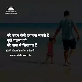 inspirational thoughts for students in hindi, hindi motivational thoughts for students, thought of motivation in hindi, thought of the day motivational hindi, inspirational thoughts in hindi and english, best inspirational thoughts in hindi, thought of the day motivational in hindi and english, motivational thought hindi to english, thought for motivation in hindi, hindi thought motivational, some inspirational thoughts in hindi, motivational thoughts on life in hindi, motivational thoughts for success in hindi
