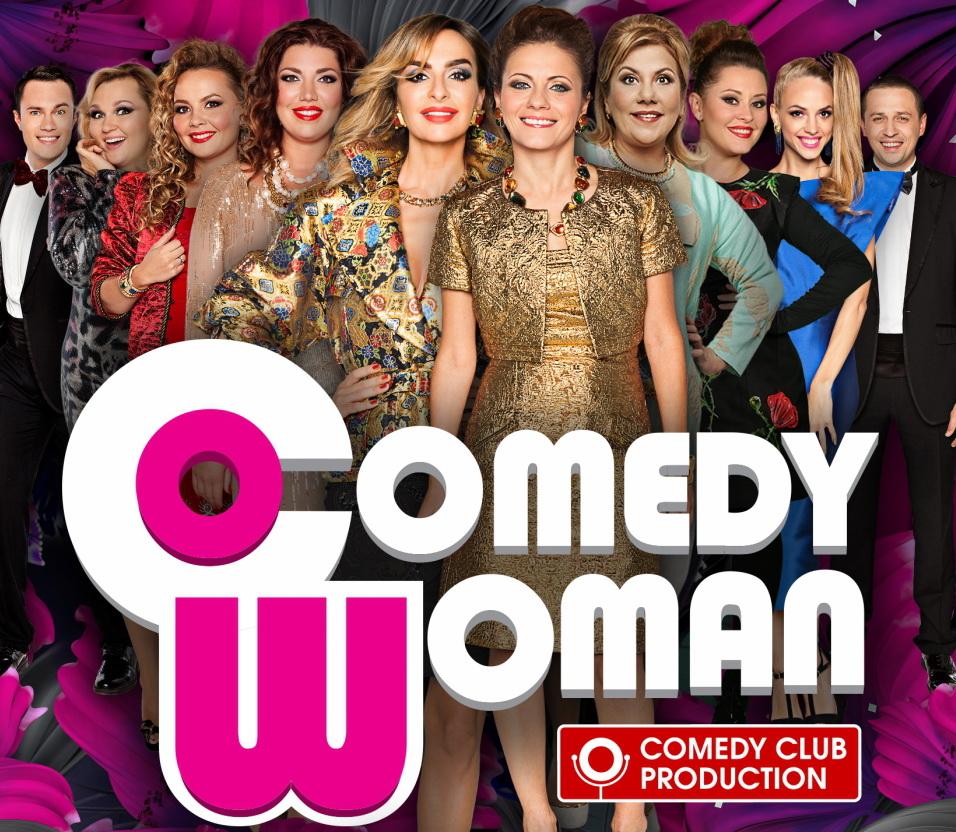 На звание секс символа comedy woman