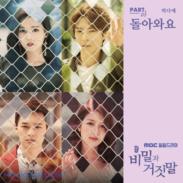 Park Da Ye – Secrets And Lies OST Part.5