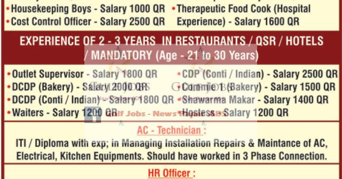 IFS Qatar Urgent Job Opportunities Gulf Jobs for Malayalees – Housekeeping Supervisor Salary