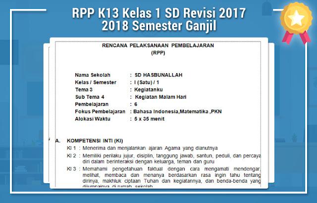 RPP K13 Kelas 1 SD Revisi 2017 2018