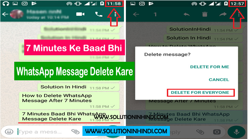 whatsapp-sent-message-delete-kaise-kare-after-7-minutes