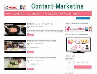 http://fresta-ch.blogspot.jp/