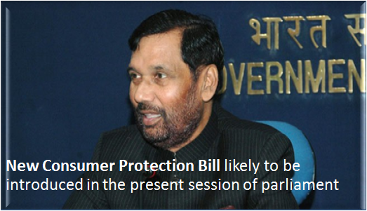 new-consumer-protection-bill-likely-to-introduced-paramnews