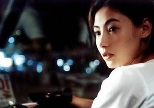 Chinese Hongkong TVB Taiwan News Artist Gossip: Shu Qi