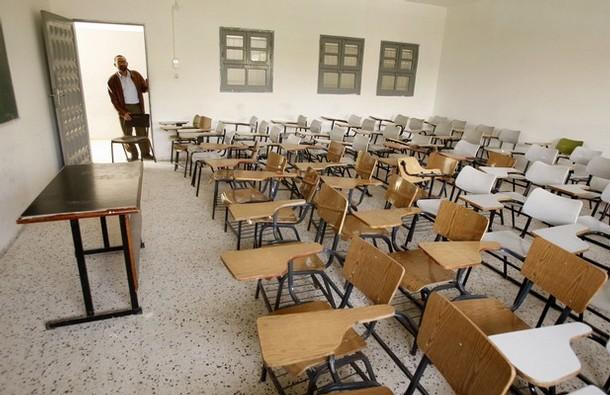 Classroom Interior - YouTube  |Classroom